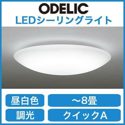 【当店おすすめ品 】オーデリック 照明器具LEDシーリングライト昼白色 調光 引きひもスイッチ付OL251612N【~8畳】