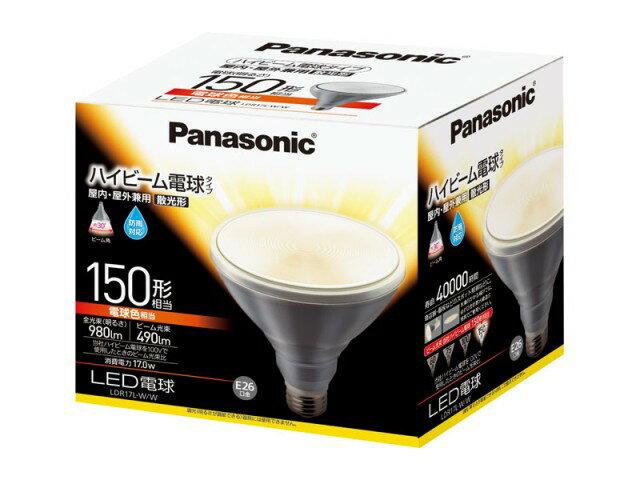パナソニック Panasonic ランプLED電球 ハイビーム電球タイプ 17.0WE26口金 150形・電球色相当LDR17L/W/W【LED照明】【ランプ】