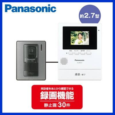 パナソニック Panasonic カラーテレビドアホンセット1-1(+1)タイプ 録画機能付きVL-SV21K