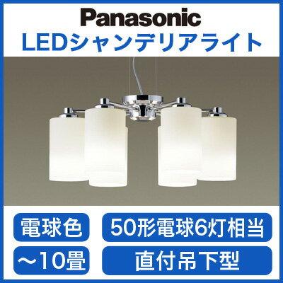 パナソニック Panasonic 照明器具吹き抜け用LEDシャンデリア 電球色 50形電球6灯相当LGB19600K【~10畳】