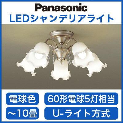 パナソニック Panasonic 照明器具LEDシャンデリア 電球色 60形電球5灯相当LGB57542K【~10畳】