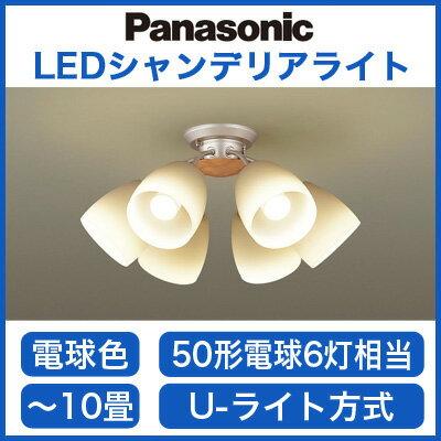 パナソニック Panasonic 照明器具LEDシャンデリア 電球色 50形電球6灯相当LGB57615K【~10畳】