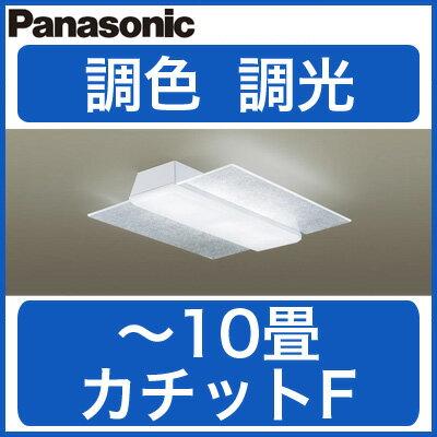 パナソニック Panasonic 照明器具LEDシーリングライト パネルシリーズ AIR PANEL LED調光・調色 角型タイプ 和紙柄パネルLGBZ2187【~10畳】