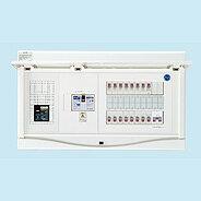 日東工業 ホーム分電盤エコキュート(電気温水器)+IH+太陽光発電用リミッタスペースなしHCB形ホーム分電盤 (ドア付)露出・半埋込共用型(プラスチックキャビネット使用)HCB3E7-322STLR2B