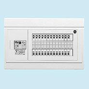 日東工業 ホーム分電盤エコキュート(電気温水器)+IH用リミッタスペースなしHPB形ホーム分電盤 (ドアなし)露出・半埋込共用型(プラスチックキャビネット使用)HPB3E6-222E2B
