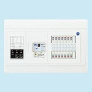日東工業 ホーム分電盤エコキュート(電気温水器)+IH+蓄熱用リミッタスペースなしHPB形ホーム分電盤 (ドアなし)露出・半埋込共用型(プラスチックキャビネット使用)HPB3E7-342TL434B