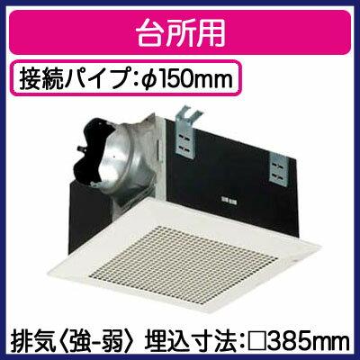 パナソニック Panasonic 天井埋込形換気扇BL認定品 台所用 BL規格台所用IV型FY-38B7MBL4