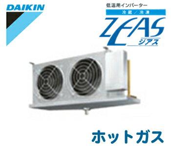 ダイキン 低温用エアコン 低温用インバーター冷蔵ZEAS天井吊形 8HPタイプLSVLP8BA(三相200V ワイヤード ホットガス)