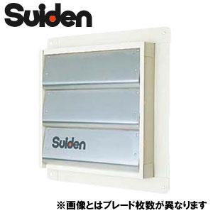 スイデン 有圧�気扇オプション�風圧シャッター(1枚入り)SCFS-50