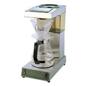 業務用コーヒーマシン ET-12Nカリタ コーヒーメーカー 約12カップ用