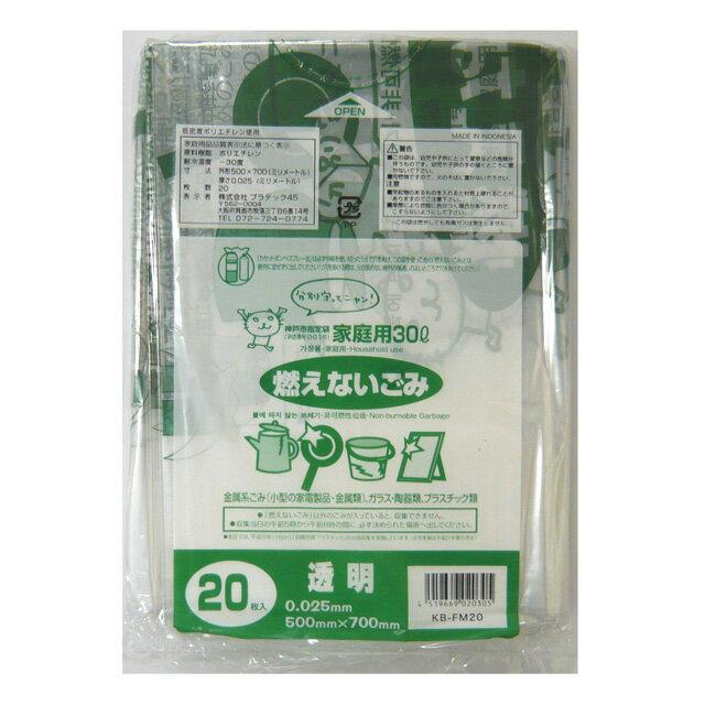 ●代引き不可 (送料無料) 神戸市指定 ゴミ袋 不燃用(30L) KB-FM20 20枚×50冊 07281