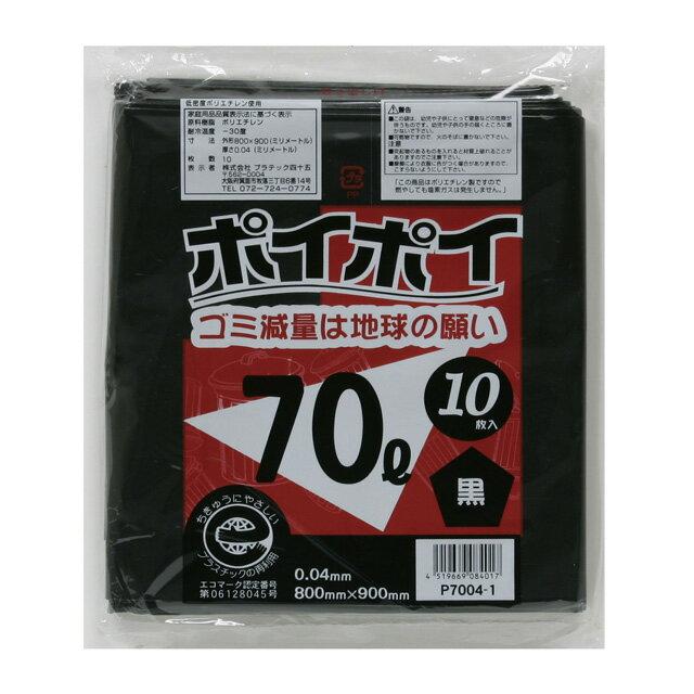 ●代引き不可 (送料無料) ポリ袋 70L(黒) P7004-1 厚0.04mm 10枚×40冊 07080