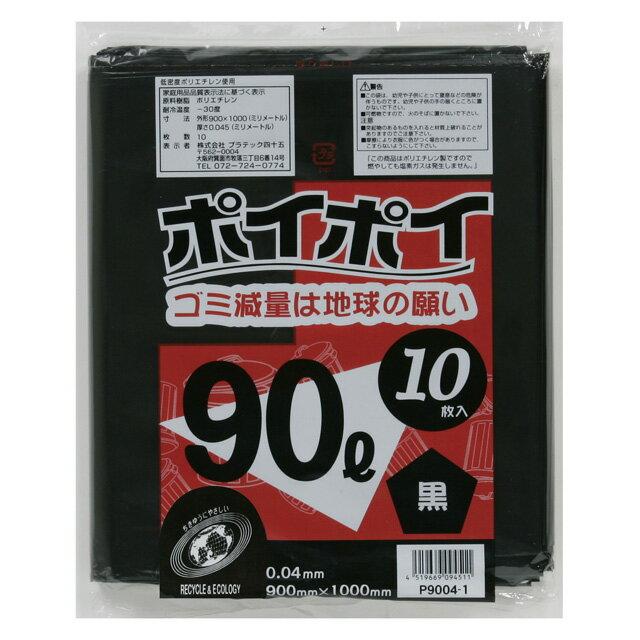 ●代引き不可 (送料無料) ポリ袋 90L(黒) P9004-1 厚0.04mm 10枚×30冊 07100