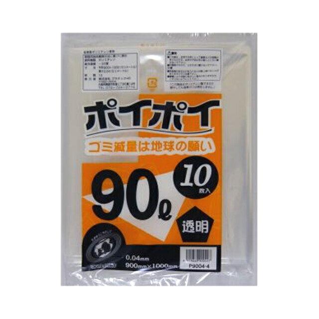 ●代引き不可 (送料無料) ポリ袋 90L(透明) P9004-41 厚0.04mm 10枚×30冊 07108