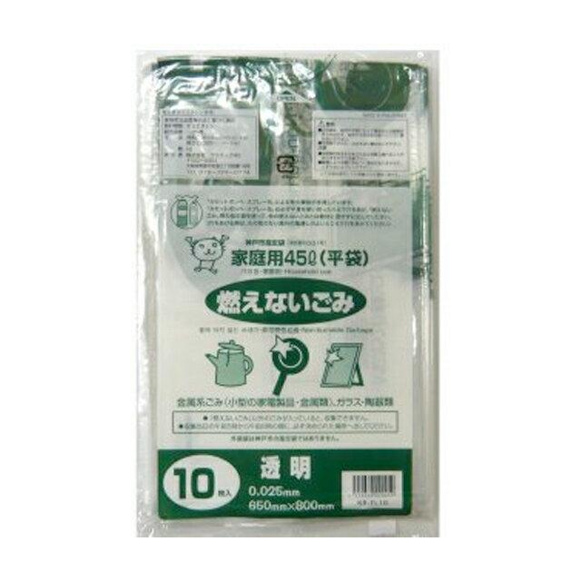 ●代引き不可 (送料無料) 神戸市指定 ゴミ袋 不燃用(45L) KB-FL10 10枚×60冊 07282