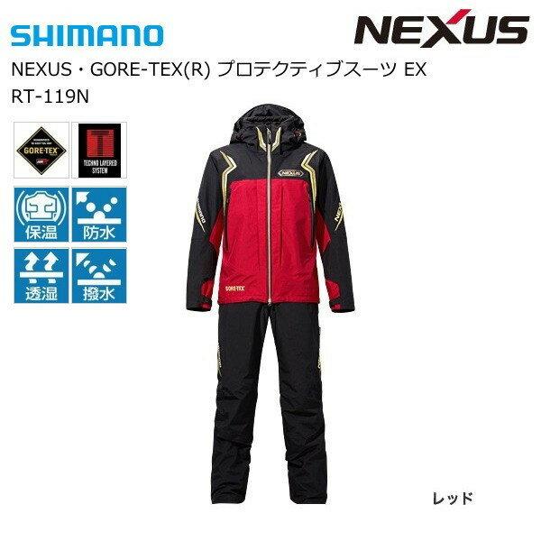 シマノ 防寒着 ネクサスゴアテックス プロテクティブスーツ EX RT-119N (レッド / XL(LLサイズ)) (お取り寄せ商品) / セール対象商品 (10/10(火) 9:59まで)