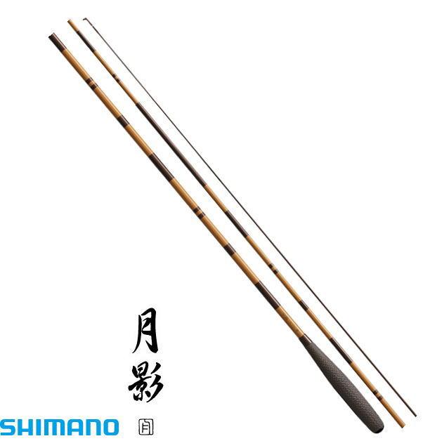 シマノ 月影 12 (3.6m) / へら竿 (お取り寄せ商品)