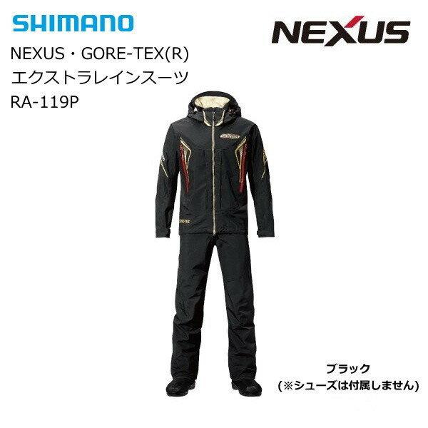 シマノ ネクサス ゴアテックス エクストラレインスーツ RA-119P ブラック M / セール対象商品 (10/10(火) 9:59まで)
