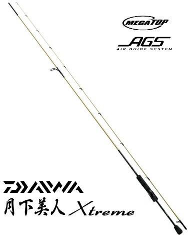 ダイワ 月下美人EX (エクストリーム) AGS 76L-S (お取り寄せ商品) / セール対象商品 (10/10(火) 9:59まで)