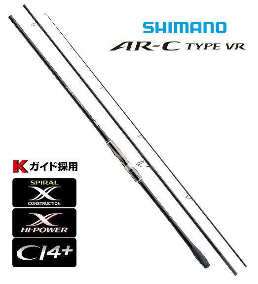 シマノ AR-C TYPE VR S1008L (お取り寄せ商品) / セール対象商品 (10/10(火) 9:59まで)