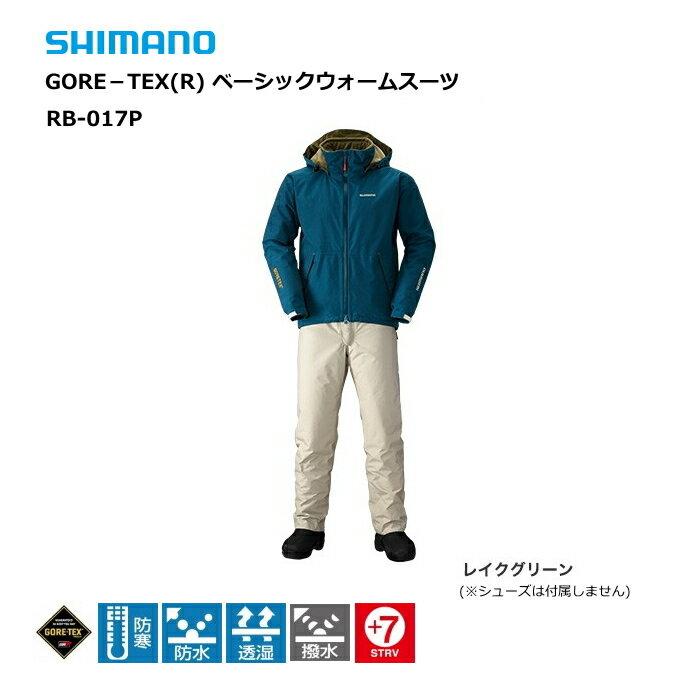 シマノ 防寒着 GORE-TEX(R) ベーシックウォームスーツ RB-017P XL(LL) レイクグリーン (お取り寄せ商品) / セール対象商品 (10/10(火) 9:59まで)