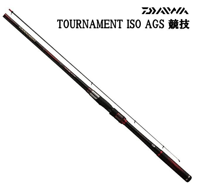 ダイワ 16 トーナメント磯 AGS 競技 1.5-52SMT / セール対象商品 (10/10(火) 9:59まで)