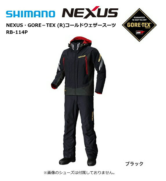 シマノ 防寒着 ネクサス ゴアテックス(R) コールドウェザースーツ RB-114P  ブラック Lサイズ (お取り寄せ商品) / セール対象商品 (10/10(火) 9:59まで)