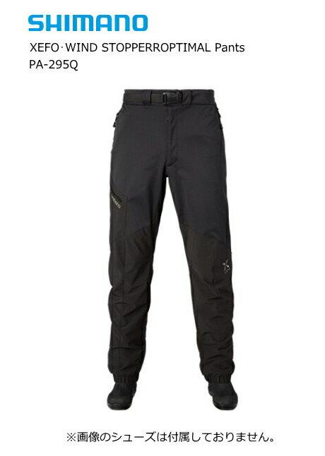 シマノ XEFO (ゼフォー) ウィンドストッパー(R) オプティマル パンツ PA-295Q ブラック Mサイズ