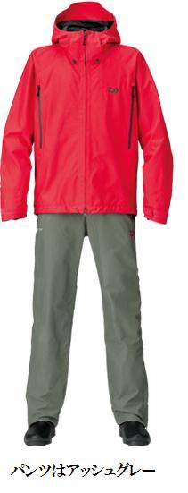 【送料無料】【ダイワ】DR-1607 ゴアテックス(R) プロダクト レインスーツ  ローズレッド XLサイズ