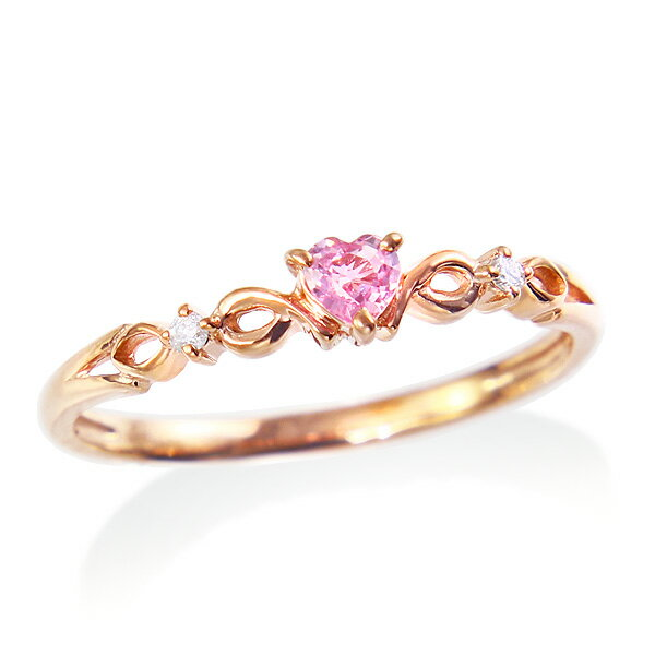 ピンクゴールドピンクサファイア・ダイヤモンドリング ダイヤモンド リング
