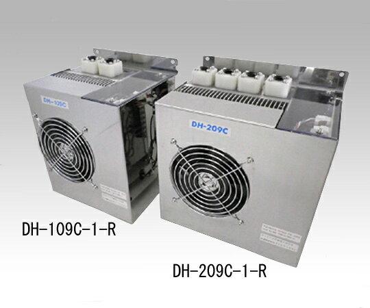 ★ポイント最大7倍★【全国配送可】-電子除湿器 DH-109C-1-R  型番DH-109C-1-R  aso1-3629-01 -【研究用機器】