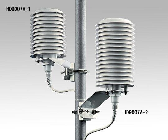 ★ポイント最大7倍★【全国配送可】-温湿度トランスミッタ HD9007A-2  型番HD9007A-2  aso1-3746-12 -【研究用機器】