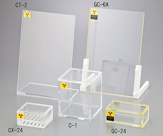 ★ポイント最大7倍★【全国配送可】-放射線シールド 300×170×460   型番GC-6A  aso1-3875-05 -【研究用機器】