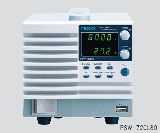 ★ポイント最大7倍★【全国配送可】-直流安定化電源 ワイドレンジ PSW-720L30 TEXIO(テクシオ)  型番PSW-720L30  aso1-3889-14 -【研究用機器】