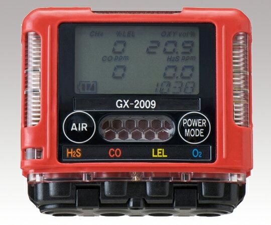 ★ポイント最大7倍★【全国配送可】-ガスモニター GX-2009 TYPED 2成分測定可 理研計器  型番GX-2009TYPE D  aso1-6269-24 -【研究用機器】