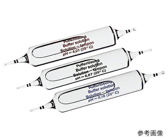 ★ポイント最大7倍★【全国配送可】-アンプル式pH標準液 FIOLAX(R)pH7 SIアナリティクス  型番L4697  aso3-5244-10 -【研究用機器】