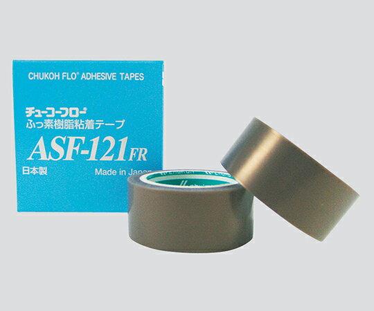 ★最大P10倍★ 2/3-2/8【全国配送可】-チューコーフロー(R)フッ素樹脂フィルム粘着テープ ASF-121FR 100mm×10m×0.23mm  型番  aso3-5582-07 -【研究用機器】