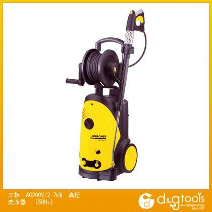 エスコ 三相 AC200V/2.7KW 高圧洗浄器[50Hz] (EA115KH-50A)