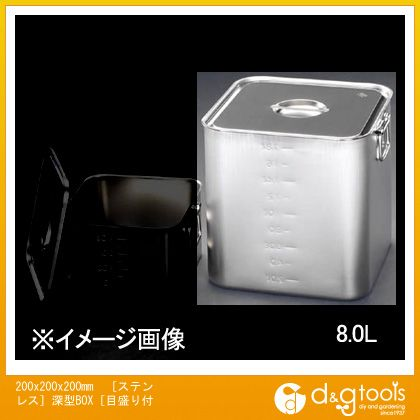 エスコ [ステンレス]深型BOX[目盛り付] 200×200×200mm (EA508SC-59)