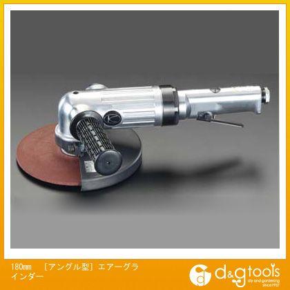 エスコ [アングル型]エアーグラインダー 180mm (EA162DM)