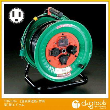 エスコ [過負荷遮断/防雨型]電工ドラム 100V×30m (EA815DL-30A)