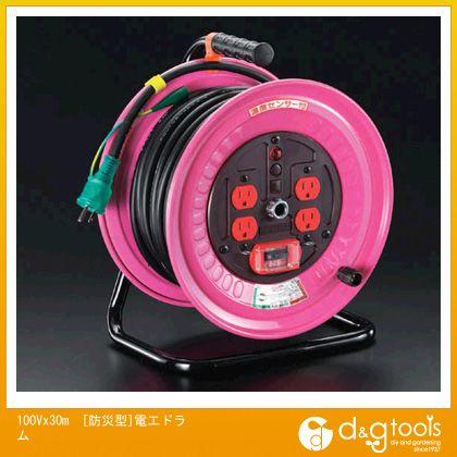 エスコ [防災型]電工ドラム 100V×30m (EA815DW-1)