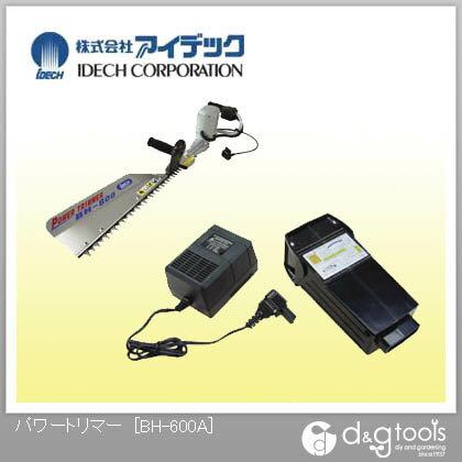 アイデック パワートリマー 片刃 600ミリ (BH-600C)
