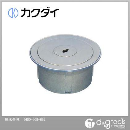 カクダイ 排水金具   400-509-65