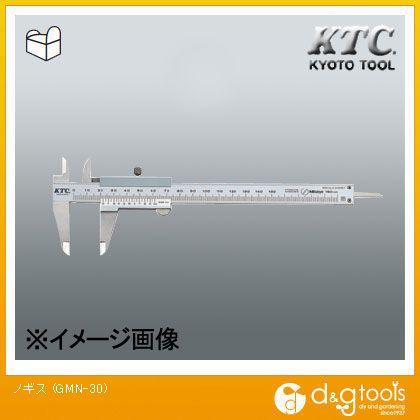 KTC ノギス   GMN-30