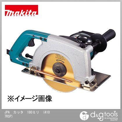 マキタ カッタ(ダイヤモンドホイール別売) (4107RSP)