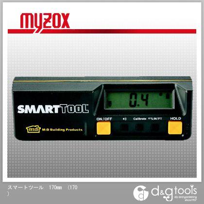 マイゾックス スマートツール 170mm (170) 水平器 水平 水平機