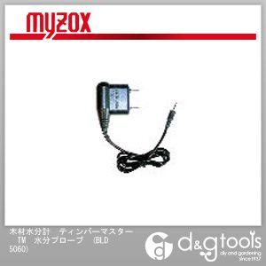マイゾックス 木材水分計 ティンバーマスター TM 水分プローブ (BLD5060) テスター