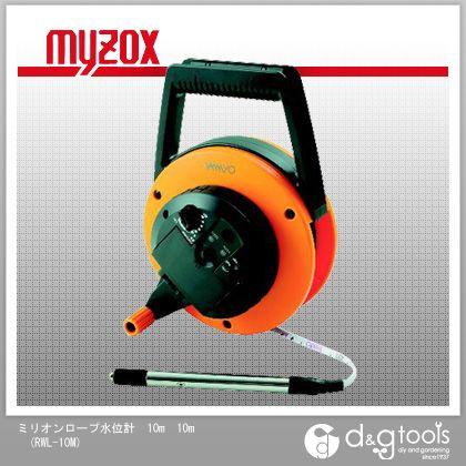 マイゾックス ミリオンロープ水位計 10m 10m (RWL-10M) 巻尺巻尺 コンベックス メジャー