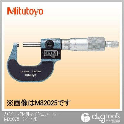 ミツトヨ カウント外側マイクロメーター(193-113)   M820-75